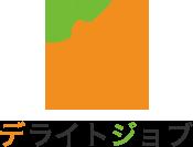 デライトジョブ logo slider